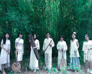 Chinese Music is Early Music